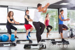 Step Aerobic Groupfitness